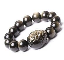 Высококачественный обсидиановый браслет с бусинами pixiu fengshui