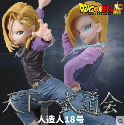 17cm Japanese anime figure Banpresto SCultures Dragon Ball Z Action Figure Android 18 Lazuli Battle / Stand Version