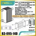 120KW água para água B3-095B-14D AISI304 substituir SWEP trocador de calor trocador de calor de placas de aço inoxidável