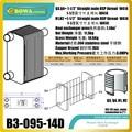 Intercambiador de Calor de placa de acero inoxidable B3-095B-14D AISI304 de agua de kW para reemplazar el intercambiador de calor SWEP