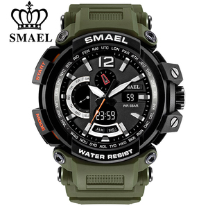 SMAEL Men Top Brand Electronic