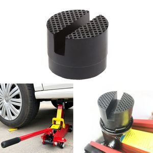 Image 5 - Floor Slotted Car Rubber Jack Pad Frame Protector Adapter Jacking Disk Pad Tool