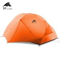 3F UL шестерни Piaoyun2 Сверхлегкий 15D силиконовым покрытием 2 человек два мест, туристическая палатка 3 или 4 сезон для кемпинга пеший туризм поход