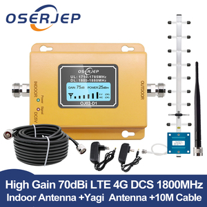 Image 1 - GSM LTE 1800 LCD 70dB Gain 2g 4g band3 Cell Phone Signal Repeater DCS 1800MHz Mobile Amplifier GSM Signal Booster + Antenna