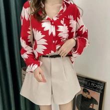 Yfashion Big Flower Print Blouse Women Summer Lapel Long  Sleeve Fashion New Lady Girl Shirt Blouses Tops Clothing Blouse Female