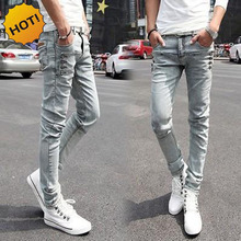 Hot Style Fashion Teenagers Skinny Stretch Vintage Patch Jeans Men Multi Buttons side Zipper Casual Hip