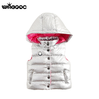 WABOOC New Space Silver Children Kid Down Vest Boy Girl Baby Bright Shiny Waistcoat Winter Clothes