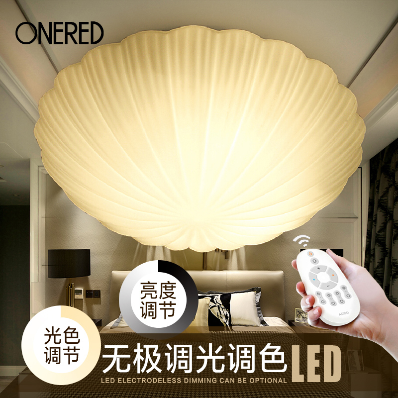 The Mediterranean LED bedroom ceiling lamps personality balcony lamp entrance corridors of children room lamps shell