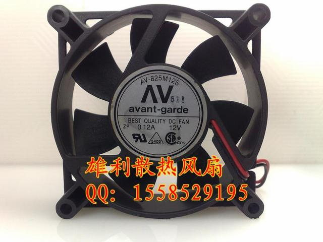 Free shipping.0.12 original av - 825 m12s 12 v 8025 cm 2 line cooling fan