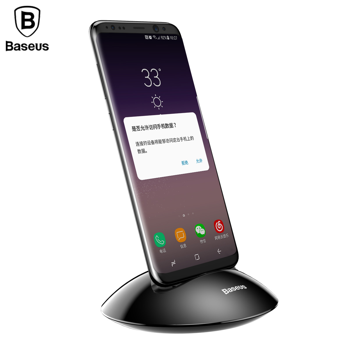 Baseus Desktop Phone Type C Charger For Samsung S8 S9 Note8 Xiaomi Mi5 Mi6 MiA1 Holder Stand USB-C Charger Charging Dock Station