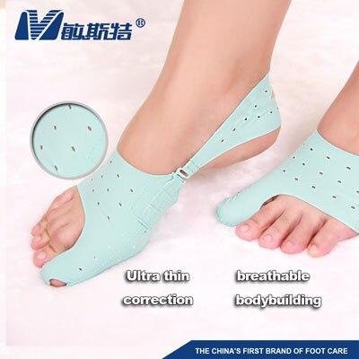 1 шт. meunster вальгусной шины пальцы коррекция ортопедии палец обувь Bone поддерживает корректор педикюр флэш-уход за ногами ...