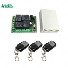 angry monkey 433Mhz Universal Wireless Remote Control Switch DC12V 4CH 3pcs