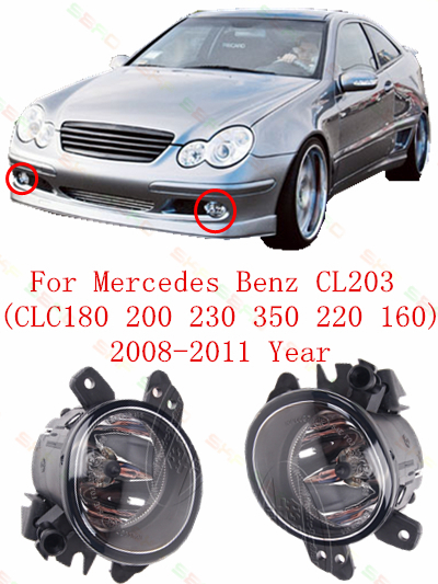 ФОТО Car styling Fog Lamps Round  For mercedes benz CL203  CLC180/200/230/350/220/160  2008/09/10/11