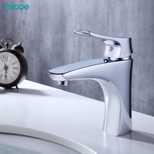 Micoe New Basin Faucet Bathroom Basin Taps Basin Mixer Waterfall Bathroom Chrome Cold And Hot Water Tap Deck Mounted H-HC215
