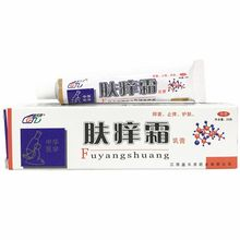 20g Natural Herbal Antibacterial Bacteriostatic Ointment Antifungal Dermatitis Psoriasis Eczema Itch Skin Disease Cream antibacterial and antifungal lectins from leguminous plants