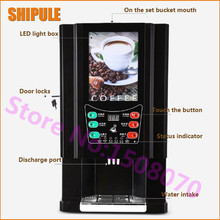 SHIPULE China supply commercial and office use dining coffee machine cold and hot drink dispenser machine