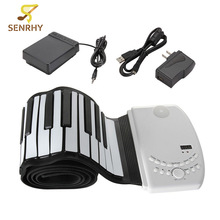 SENRHY 88 Keys Flexible Foldable Piano Portable Electric Digital Roll up Keyboard Piano For Musical Instruments Lover Presents