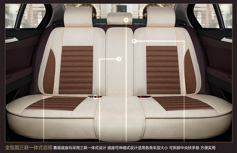 car seat cover car covers for toyota camry corolla rav4 civic highlander land cruiser 200 prado. Black Bedroom Furniture Sets. Home Design Ideas