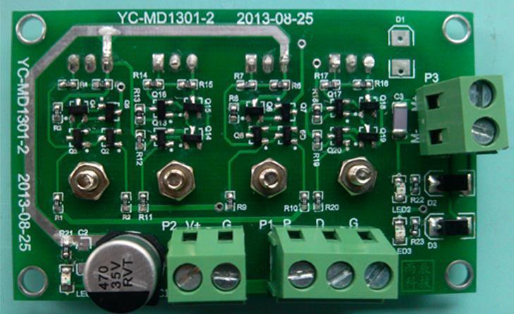 Free Shipping!4pcs 10A single-channel With brake function  DC motor driver board module H-bridge high-power MOSFET module sensor