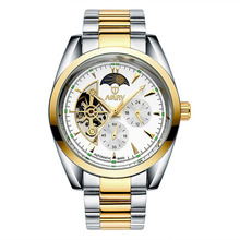 Men Business Automatic Machinery Watches Luxury Alloy Double Strand Empty Casual Quartz Watches Men Watch relogio