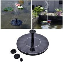 Солнечный фонтан открытый мини водяной фонтан насос для озера Пруд бассейн Садоводство аквариум украшения сада поставки
