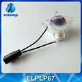 Чуть-чуть Светильник ELPLP67/V13H010L67 для EB-S02 EB-S11 EB-S12 EB-SXW11 EB-SXW12 EB-W02 EB-X100 EB-W12...