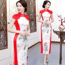 Chinese style Womens Wedding Qipao Oriental Evening Dress Elegant Long Robe Retro Vestidos Sexy Slim Party Cheongsam