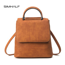 SIMHALF 2017 Моды Кожа рюкзак женщины кожаная сумка старинные Магнитного пряжки многофункциональных рюкзаки Женский повседневная леди рюкзак