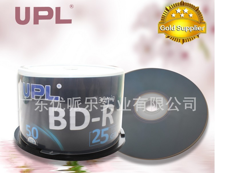 50 discs Less Than 0.3% Defect Rate Grade A 130 mins 25 GB Blank Printable Blu Ray BD-R Disc