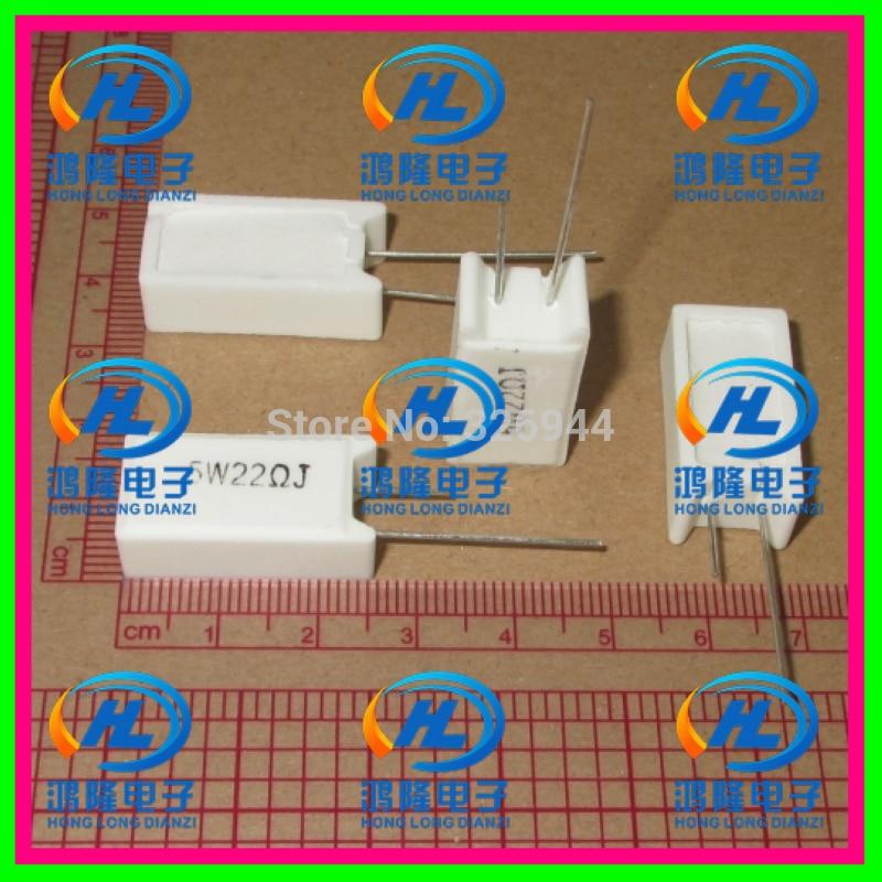 (10pcs/lot) 5W 22 ohm +/-5% Vertical cement resistor / 5W 22 ohm 5% Cement resistance / 5W 22RJ Ceramic resistor 10pcs wire wound ceramic cement resistors 0 1 ohm 5w 5