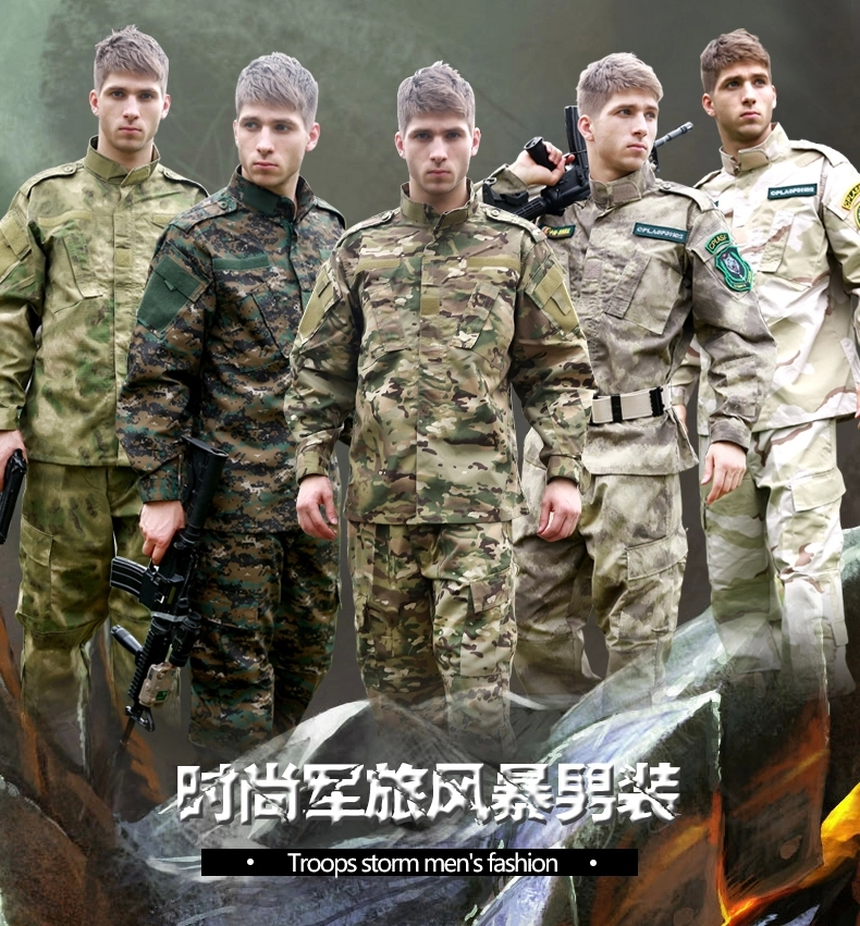 купить New Tactical Airsoft ACU FG German Woodland camouflage uniform Military Army shirt + pants combat Shooting army uniform suits по цене 2602.26 рублей