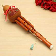 Chinese Hulusi Gourd Cucurbit Flute Bb Yunnan Ethnic Instrument