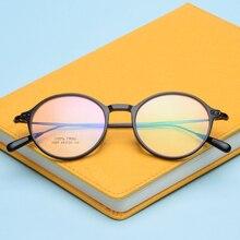 High-end TR90 glasses retro round frame glasses Ultra light myopia frame frame men and women's glasses Prescription glasses 2669