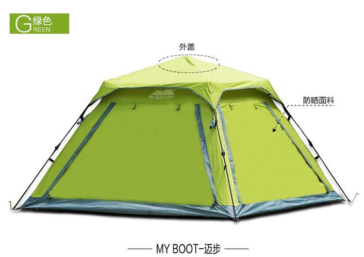 outdoor recreation family c&ing 4 person tent travel automatic tents for beach c&ing equipment professional tent c&-in Tents from Sports ...  sc 1 st  AliExpress.com & outdoor recreation family camping 4 person tent travel automatic ...