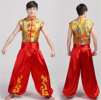 (0157) Adult costume male younger modern dance Chinese Folk Dance drum dance