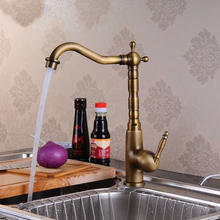 font b Kitchen b font font b Faucets b font Antique Bronze Tap High Arch