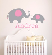 Personalized Girl Name Wall Sticker Elephant Decal Baby Design Kids Nursery Bedroom Decor Home Mural AY0109