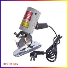 90 мм лезвие электрический тканевый резак круглый нож для резки мощность 200 Вт 110 В/220 В