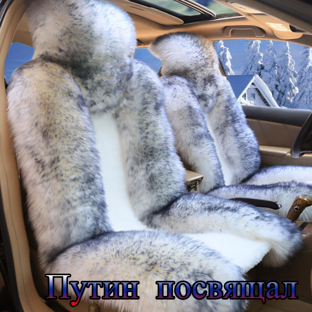 100 Australian Pure Natural Wool Seat Cover 12 Colors Winter Car Cushion 5 Seats Whole Vehicle