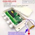 Новая версия  шесть релейных выходов и 6 сигналов тревоги  GSM пульт дистанционного управления  поддержка SMS  циферблат для управления батарее...