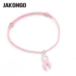 Image 2 - JAKONGO nadzieję, że wstążka raka piersi uroku wisiorek bransoletka ręcznie liny regulowana bransoletka DIY 20 sztuk/partia