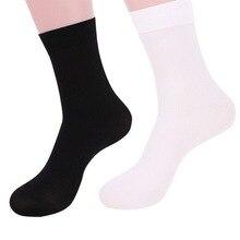 Бамбук Волокна Для мужчин мальчик среднего Носки для девочек Дышащие носки Чулки для женщин Бесплатная Размер 10 пар