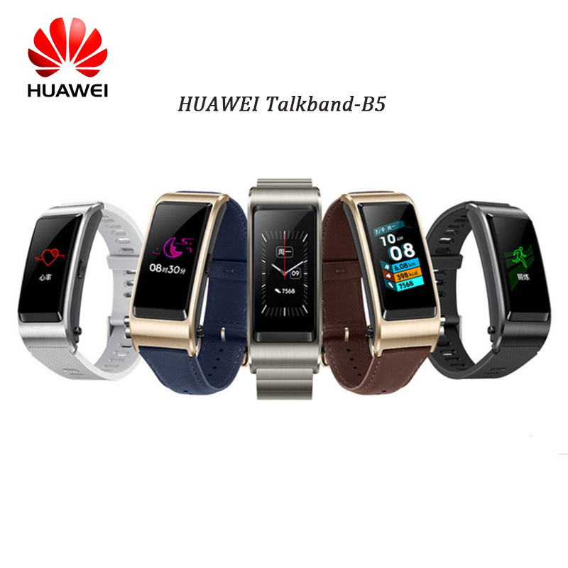 Huawei Bracelet B5 Bluetooth Headset Smart Bracelet Heart Rate Monitoring Color ScreenTouch Pressure Monitoring Sports Version