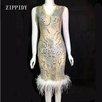Для женщин роскошное платье серебряными кристаллами сетки перспектива до колен платье выпускного вечера День Рождения Праздновать See Through