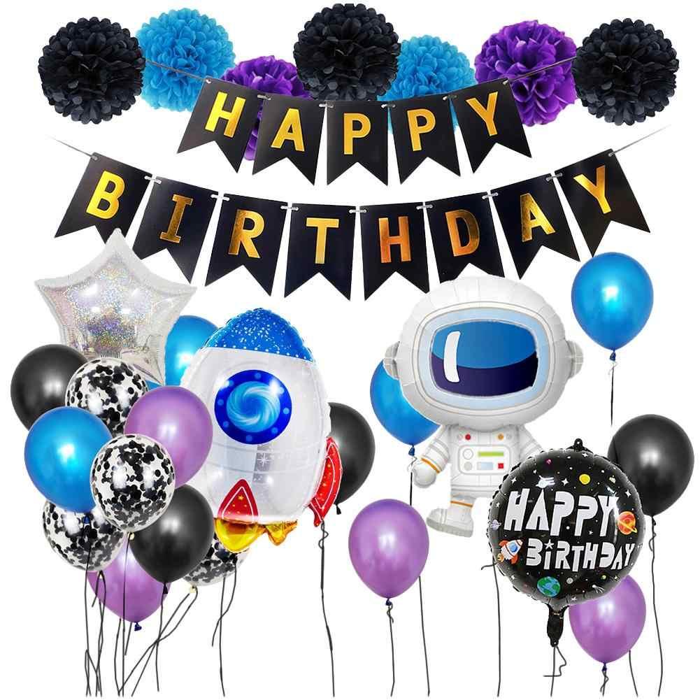 Вечерние воздушные шары из фольги для космонавта, астронавта, галактики/солнечной системы, вечерние украшения для детской вечеринки на день рождения, 4