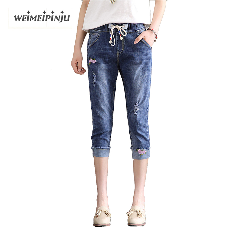 Boyfriend Women's Ripped Embroidered Jeans Ladies Denim Harem Pants Plus Size Cropped Jeans Femme Distressed Hole Jeans Mujer