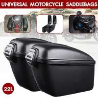 Pair Universal 22L Motorcycle Rear Trunk Case Saddle Bag Side Luggage Box Saddlebags For Harley/Suzuki/Yamaha/Honda