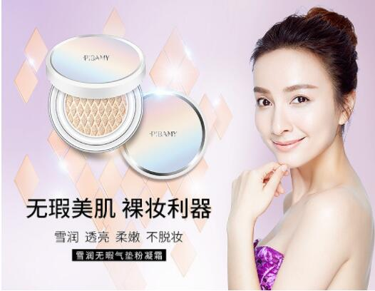 Images Sunscreen Air Cushion BB Face Base Flawless Pressed Powder Skin Smooth Concealer Moisturizing Foundation Whitening