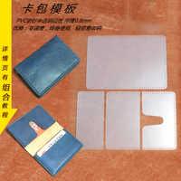 DIY leather craft card holder wallet bag sewing pattern PVC template 1set