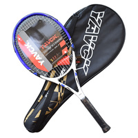 Tennis racket Carbon Aluminum Alloy Racquet with cover bag and 1pc overgirp Grip Size: 4 1/4